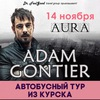 Тур на шоу Adam Gontier (ex-ThreeDaysGrace)14.11