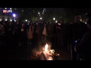 Протестные акции в Париже