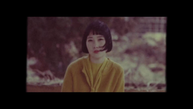 Lee Byoung Hyeon - Bye Bye Cloud