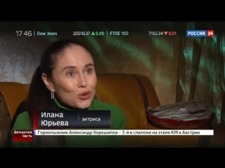 Дежурная часть помогла юмористке Уральских пельменей