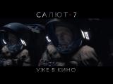 У космонавтов рождаются только девочки?