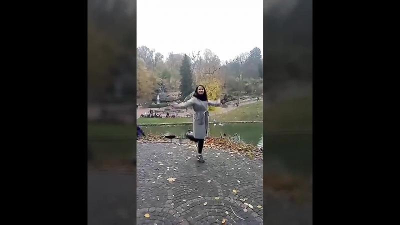 Умань. Софиевский парк 🍁🍂❤