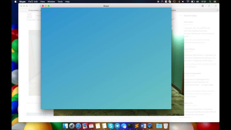 Skype BSOD