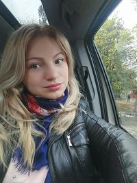 Наталья Болдинова