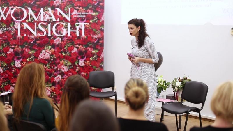 Вторая VIP-встреча Клуба Woman Insight с Людмилой Керимовой в Одессе!