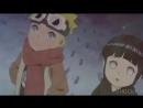 Наруто и Хината, Сакура и Саске - А жизнь не кончится завтра