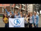 Я на Всемирном фестиваля молодежи и студентов в Сочи!