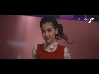 Айдана Меденова & Тәуекел Мүсілім - Kinopark дастаны [2017]