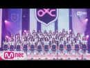 Idol School Pretty Special Stage M COUNTDOWN 170713 EP 532