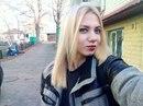 Аленушка Ерош. Фото №6