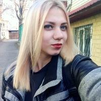 Аленушка Ерош