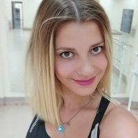 Карина Карина