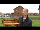 Отзыв о жизни в Слободе вольной Семенычев Николай