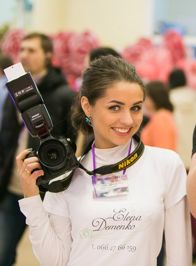 Елена Деменко