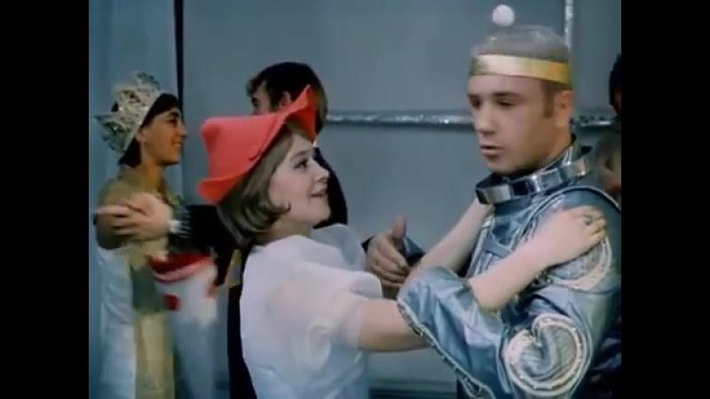 Белый танец - Эта веселая планета