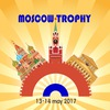 Moscow Trophy 2017