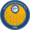 Химический Факультет АГУ