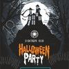Halloween Party в TNT Rock Club