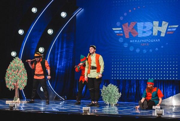 Текстовый онлайн первой 1/4 Международной Лиги МС КВН 2017.