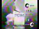 Переход эфира с Енисей региона на Звезда (Енисей-регион, 10.08.2010)