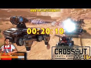 18+ Шон тестит новую фракцию в Crossout!
