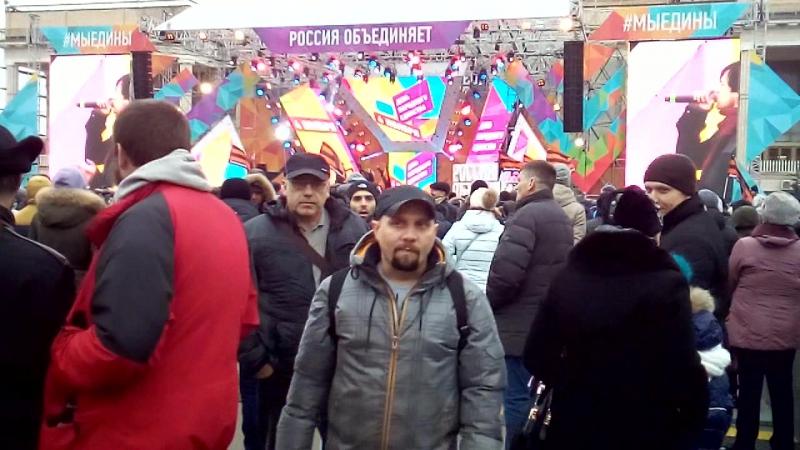 04.11.2017 МыЕдины, Москва 14.17.02