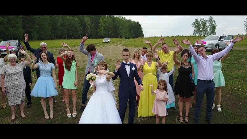 Свадебный клип Александра и Юлии 15.07.2017