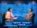 Час Пик ОРТ, 27.06.1995 Анатолий Скворцов