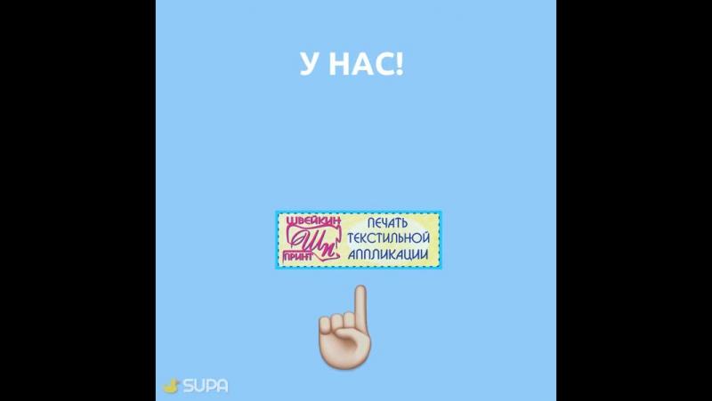 Gde_vzyat_idei