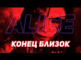 Alice: Madness Returns #6