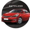 Автозапчасти для иномарок Autoland