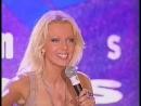 Наталья Ветлицкая - Половинки (Новая волна 2002)