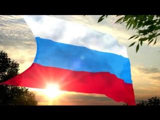 Гимн Российской Федерации (1991 - 2000)_Anthem of the Russian Federation (1991 -