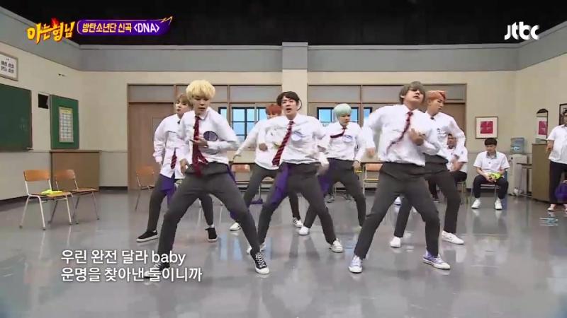 [방탄소년단] 발바닥에 껌 붙은 춤! 신곡 DNA♪ 무대♡ 아는 형님 94회