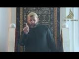 Щейх Хамзат Чумаков   намаз по Сунне Пророкаﷺ