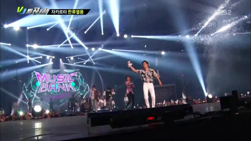 [CUT] 170915 EXO @ VJ - Music Bank in Jakarta