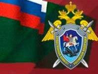 Граждане смогут задать вопрос руководителю следственного управления СК РФ по Калужской области, позвонив на прямую телефонную линию