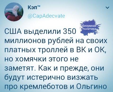 https://pp.userapi.com/c639318/v639318989/68a00/_cPHmZ9HHUI.jpg