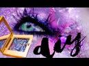 5 DIY Косметики от Венжи! Делаем косметику своими руками