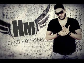 Cheb Houssem 2016 : Ghadi Ndir Passport / Lacoste & L'arini [ Live HD / l'art Club ]