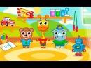 Мультик для малышей/ Детский сад для зверят Развивающий мультфильм для детей. Kindergarten cartoon