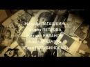Однолюбы 1,2,3,4,5,6,7,8,9,10,11,12 серия (2012) онлайн
