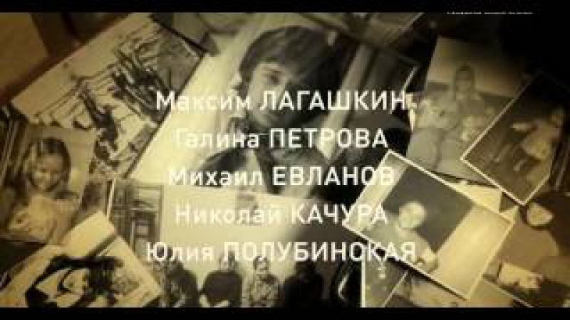 Однолюбы 1,2,3,4,5,6,7,8,9,10,11,12 серия (2012)