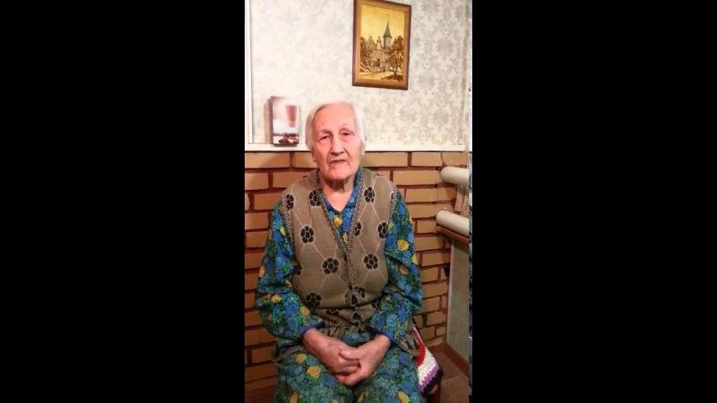 Отзыв бабушки о коктеле Велнес
