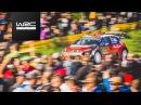 WRC 2017 - 10 ADAC Rallye Deutschland, SS12