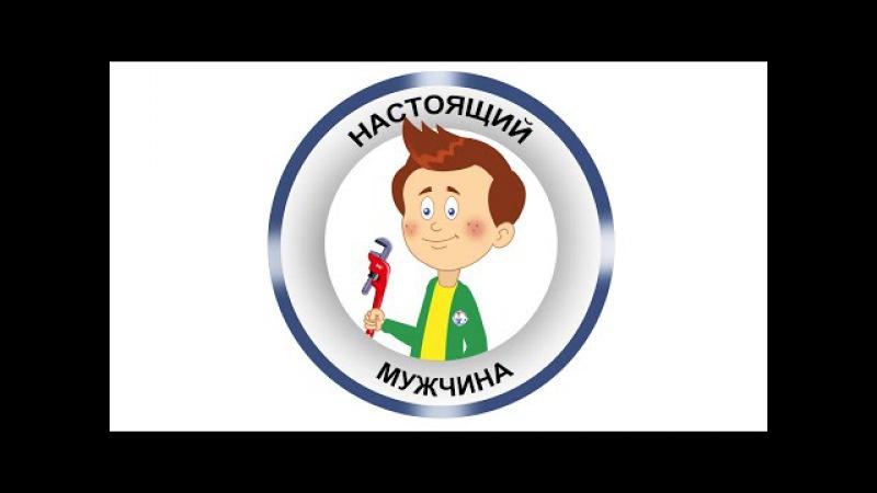 Профессия САНТЕХНИК мультсериал КАЛЕЙДОСКОП ПРОФЕССИЙ