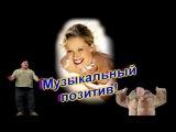 Зажигательный танец под шуточную песенку  Господи как я устала!