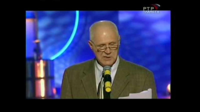 Анатолий Трушкин Бестолочь.