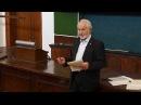 Рубин А. Б. - Биофизика (Лекция 1)