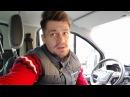 Как я заработал 10 000 рублей за 12 часов на заказах от Яндекс:Такси